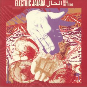 ELECTRIC JALABA - El Hal The Feeling