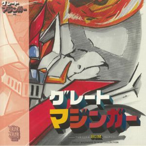 WATANABE, Chumei - Great Mazinger TV BGM Collection (Soundtrack)