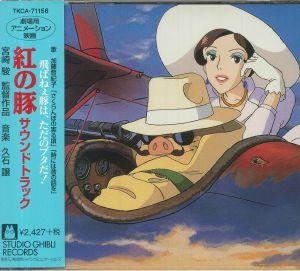 HISAISHI, Joe - Porco Rosso (Soundtrack)
