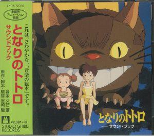 HISAISHI, Joe - My Neighbour Totoro: Sound Book (Soundtrack)