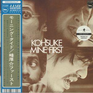 KOHSUKE MINE - First