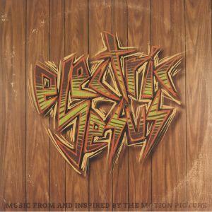VARIOUS - Electric Jesus (Soundtrack)