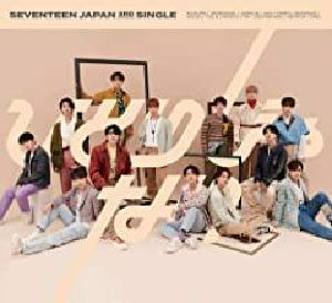 SEVENTEEN - Hitoro Ja Nai (Version C)