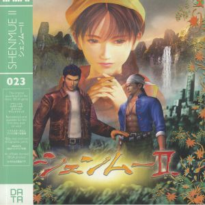 VARIOUS - Shenmue II (Soundtrack) (remastered)