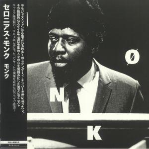 MONK, Thelonious - Monk (mono)