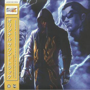 NAMCO SOUNDS - Tekken 4 (Soundtrack)