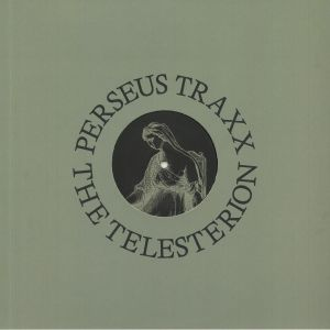 PERSEUS TRAXX - The Telesterion