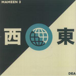 MAMEEN 3/DEA - West & East Vol 1