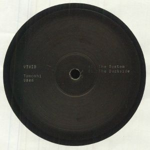 Tamoshi - The System