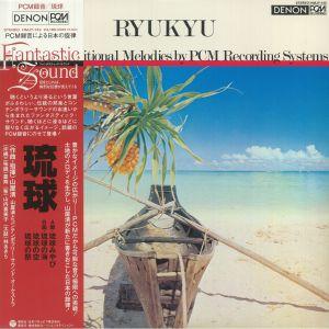 YAMAYA, Kiyoshi - Ryukyu (reissue) (Record Store Day RSD 2021)