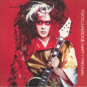 FRIEDMAN, Marty - Tokyo Jukebox 3