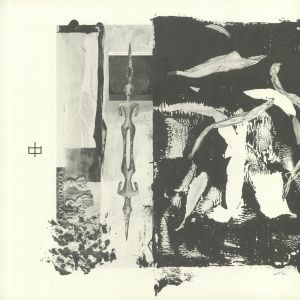 MULERO, Oscar/YANAMASTE/ORPHX/VULKANSKI - Khidi Va II