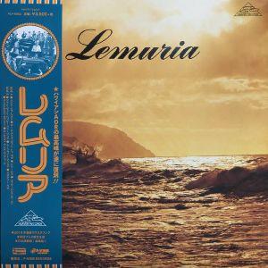 LEMURIA - Lemuria (reissue)