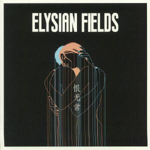 ELYSIAN FIELDS - Transience Of Life (B-STOCK)