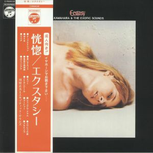 KAWAHARA, Masami & THE EXOTIC SOUNDS - Ecstasy (reissue) (B-STOCK)
