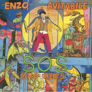 SOS Brothers (Record Store Day RSD 2021)