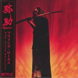 Flying Lotus - Yasuke (Soundtrack)