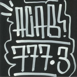 DJ DISRESPECT/NASTY KING KURL/IRON CURTIS/LEAVES/DJ MELL G/DOGPATROL - ACAB Part Three