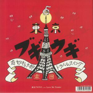 STRANGE REITARO TRAVEL SWING ORCHESTRA - Tokyo Boogie Woogie