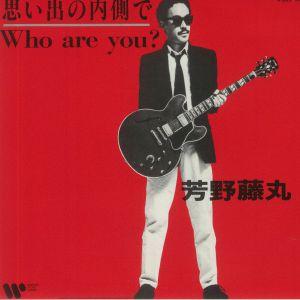 YOSHINO, Fujimaru - Omoide No Uchigawade (reissue)