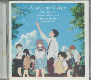 USHIO, Kensuke - A Silent Voice (Soundtrack)