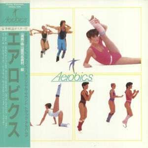 TORIYAMA, Yuji/KEN MORIMURA - Aerobics
