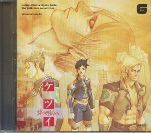 NAMIKI, Manabu - Ketsui Kizuna Jigoku Tachi: The Definitive Soundtrack