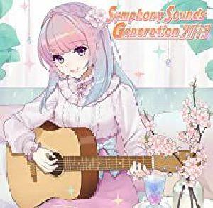 GAME MUSIC - Symphony Sounds Generation 2019 (Soundtrack)