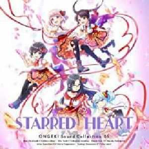 GAME MUSIC - Ongeki Sound Collection 05: Starred Heart (Soundtrack)