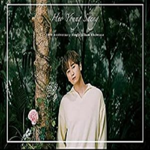 SAENG, Heo Young - 10th Anniversary Single Album (Yes Version)