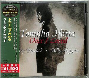 HORTA, Toninho - Once I Loved (reissue)