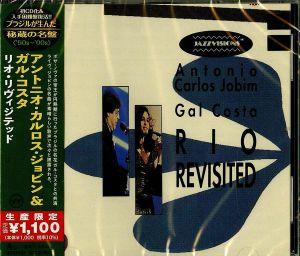 JOBIM, Antonio Carlos - Rio Revisited (reissue)