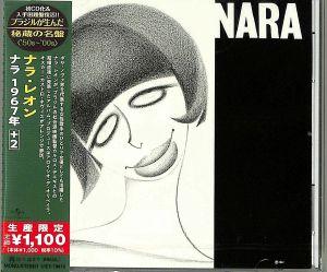 LEAO, Nara - Nara (reissue)
