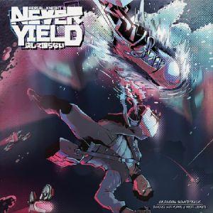 NEIL J/DANIEL WILKINS - Aerial Knight's Never Yield (Soundtrack)