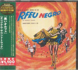JOBIM, Antonio Carlos - Black Orpheus (Soundtrack)