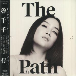 LU, Chien Chien - The Path