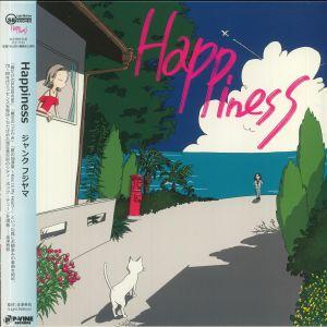 JUNK FUJIYAMA - Happiness