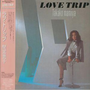 Takako Mamiya - Love Trip: Deluxe Edition