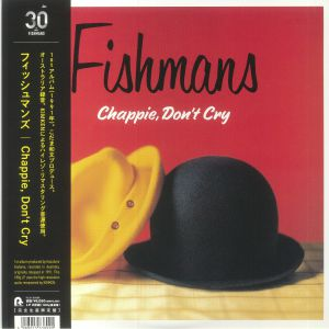 FISHMANS - Chappie Don't Cry