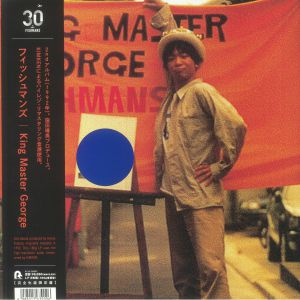FISHMANS - King Master George