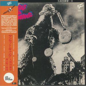 Makoto Kubota / The Sunset Gang - Sunset Gang (reissue)