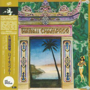 KUBOTA, Makoto/THE SUNSET GANG - Hawaii Champroo (reissue)