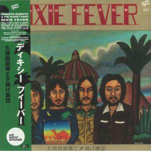 Makoto Kubota / The Sunset Gang - Dixie Fever (reissue)
