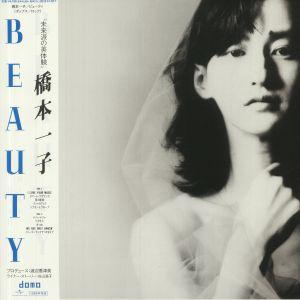 Ichiko Hashimoto - Beauty (reissue)
