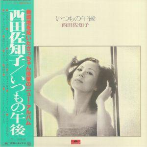 NISHIDA, Sachiko - Usual Afternoon
