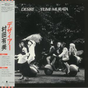 MURATA, Yumi - Desire (reissue)