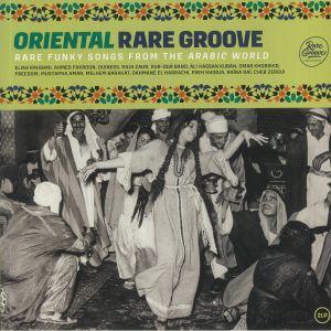VARIOUS - Oriental Rare Groove