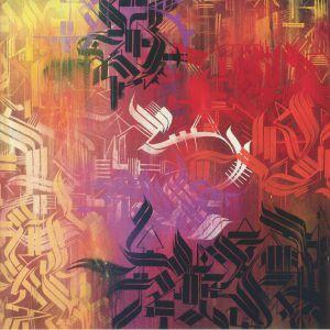 HMC - LSD (25th Anniversary Edition)