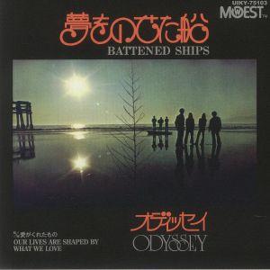 Odyssey - Battened Ships
