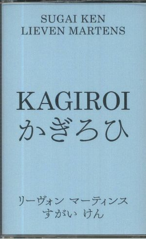 KEN, Sugai/LIEVEN MARTENS - Kagiroi